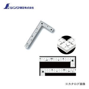 シンワ測定 曲尺厚手広巾 シルバー 15cm表裏同目8段目盛cm表示マグネット付 10435|plus1tools