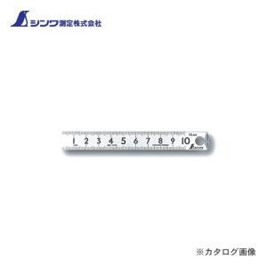 シンワ測定 ピックアップスケール シルバー 10cm cm表示 上下段1mmピッチ 13128|plus1tools