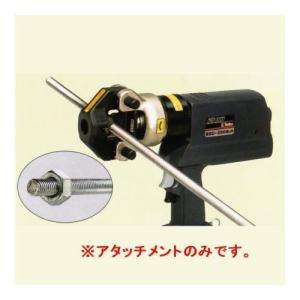 泉精器製作所 IZUMI E Roboシリーズ アタッチメント 全ネジカッタ 200AT-13WT|plus1tools