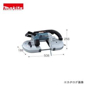 マキタ Makita ポータブルバンドソー 2107F(ハンディタイプ)|plus1tools