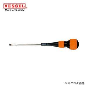 ベッセル VESSEL No.220 ボールグリップドライバー (マグネット入り) -5.5×100|plus1tools