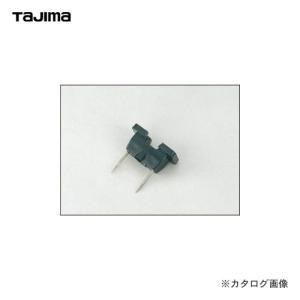 タジマツール Tajima 白糸巻用据付針 3000-H|plus1tools