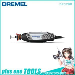 (おすすめ)ドレメル DREMEL ハイスピードロータリーツール 60Hz 3000-N/10-60|plus1tools