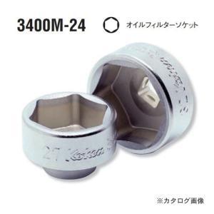 コーケン ko-ken 3400M.24-27mm オイルフィルターソケット 全長24mm 3/8
