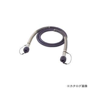 日東工器 PMW-24用ユニット 高圧ホース 2M No.54167|plus1tools