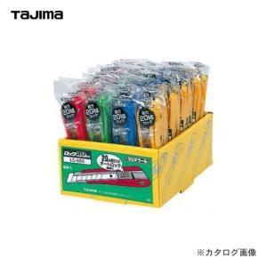 タジマツール Tajima カッターナイフ ロック20キロ 4色ミニコン 550-H40|plus1tools