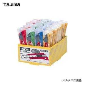 タジマツール Tajima カッターナイフ ネジプロ 4色ミニコン 551-H40|plus1tools