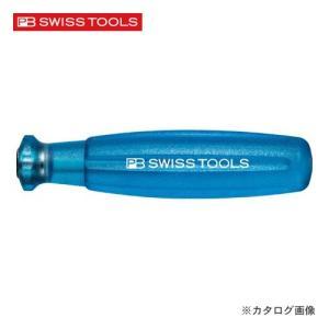 PBスイスツールズ 6100MBL マルチクラフト マグネット (1個入) ブルー|plus1tools