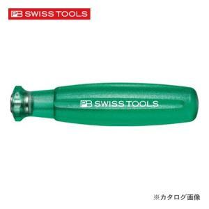 PBスイスツールズ 6100MGR マルチクラフト マグネット (1個入) グリーン|plus1tools