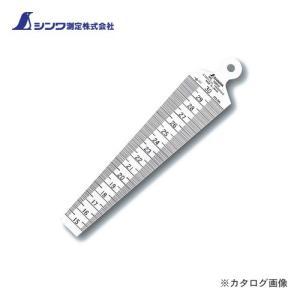シンワ測定 テーパーゲージ No.700B15〜30mm 62605|plus1tools
