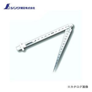 シンワ測定 テーパーゲージ1〜15mm 直尺付 62612|plus1tools