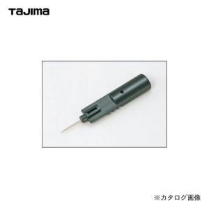タジマツール Tajima ピーキャッチ 700用据付針 700-H|plus1tools