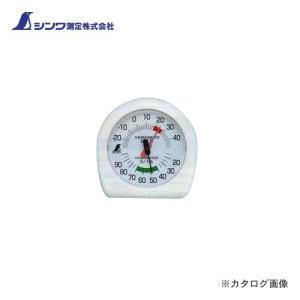 シンワ測定 温湿度計 P-2 チャーミー 12cm ホワイト 70380|plus1tools
