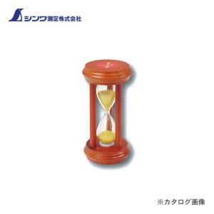 シンワ測定 砂時計 1分計 70550|plus1tools