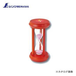 シンワ測定 砂時計 3分計 70551|plus1tools