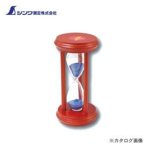 シンワ測定 砂時計 5分計 70552|plus1tools
