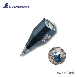 シンワ測定 土壌酸度(pH)計 A 72724の関連商品10
