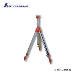 運賃見積り 直送品 シンワ測定 三脚 ハンドル式エレベーター3m 76952|plus1tools