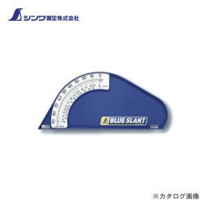 シンワ測定 ブルースラント気泡管式 78543|plus1tools