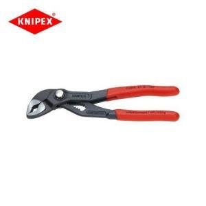 クニペックス KNIPEX 高性能 ウォーターポンプ・プライヤーコブラ 8701-150|plus1tools