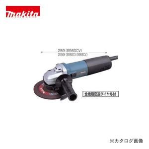 マキタ Makita 電子ディスクグラインダ 9566CV|plus1tools