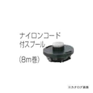 マキタ Makita ナイロンコード付スプール(8m巻)  (草刈機・充電式草刈機用部品) A-53067|plus1tools