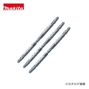 マキタ Makita ツイスト・トーションビット 先端スリム 120mm(3本入・マグネット付)  A-59617|plus1tools