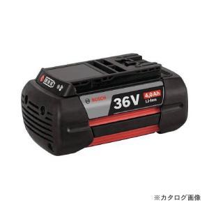 ボッシュ BOSCH A3640LIB 36V 4.0Ah リチウムイオンバッテリー|plus1tools