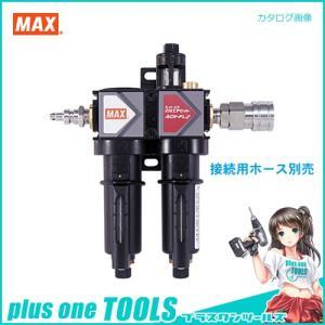 マックス MAX スーパーエア・2点エアセット ACH-FL2|plus1tools
