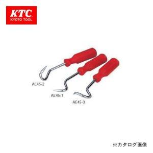 KTC ホースプラッカー AE45-1|plus1tools