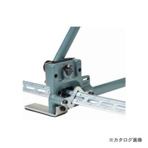 MCC 松阪鉄工所 アングル切断機(形銅材アングル用) AGS-40L plus1tools