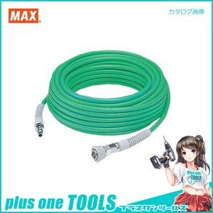 マックス MAX エアホース[すべりほーす] SBH 7.0×30 AH95090|plus1tools