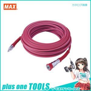 マックス MAX エアホース[高圧対応すべりほーす] HSH 6.0×10 AH96355|plus1tools