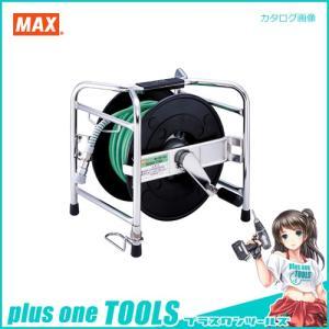 マックス MAX すべりほーすドラム SBD-78(ホースなし) AH99864 plus1tools