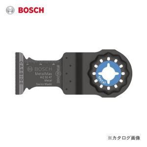 ボッシュ BOSCH AIZ32ATN カットソーブレード スターロック|plus1tools