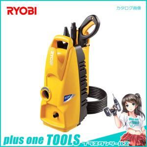 リョービ RYOBI 高圧洗浄機 柔らか延長高圧ホース付 AJP-1420SP|plus1tools