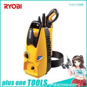 リョービ RYOBI 高圧洗浄機 柔らか延長高圧ホース付 AJP-1520SP|plus1tools