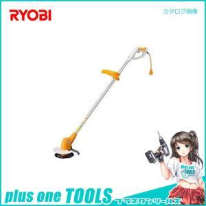 リョービ RYOBI 電気刈払機 AK-1800|plus1tools