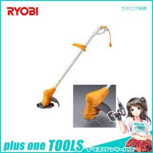 リョービ RYOBI 電気刈払機 AK-3000|plus1tools