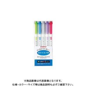 ゼブラ マイルドライナー NC 5色セット W...の関連商品9