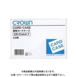クラウン カードケース(ハード)A4 CR-CHA4-T plus1tools