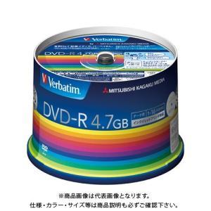 三菱化学メディア PC DATA用 DVD-R...の関連商品5