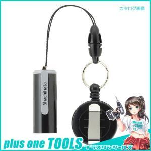 シヤチハタ ネーム9用携帯リールコード XL-9PRK/H
