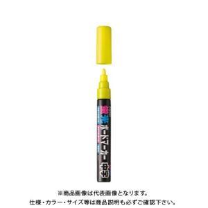 RF 蛍光ボードマーカー 中字 イエロー LB...の関連商品2
