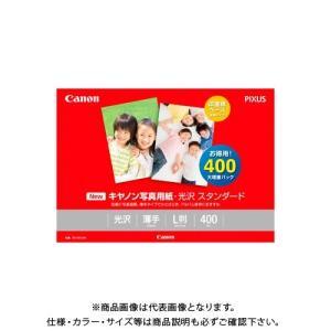 キヤノンマーケティングジャパン 写真用紙・光沢ス...の商品画像