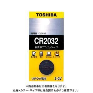東芝 リチウムボタン電池 CR2032ECの関連商品7