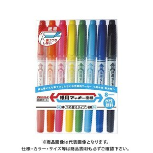 【メーカー】 ●ゼブラ  【仕様】 ●仕様:8色セット●セット内容:黒,赤,青,緑,黄,ピンク,オレ...