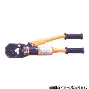ロブテックス ロブスター エビ印 手動油圧式圧着工具 銅線用裸圧着端子・裸圧着スリーブ(P.B)用 AKH150S|plus1tools