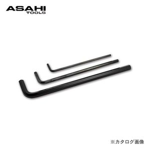 旭金属工業 アサヒ ASAHI ALロング六角棒レンチ AL1900|plus1tools