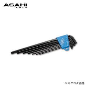 旭金属工業 アサヒ ASAHI ALロング六角棒レンチ 7本組みセット ALS0770|plus1tools